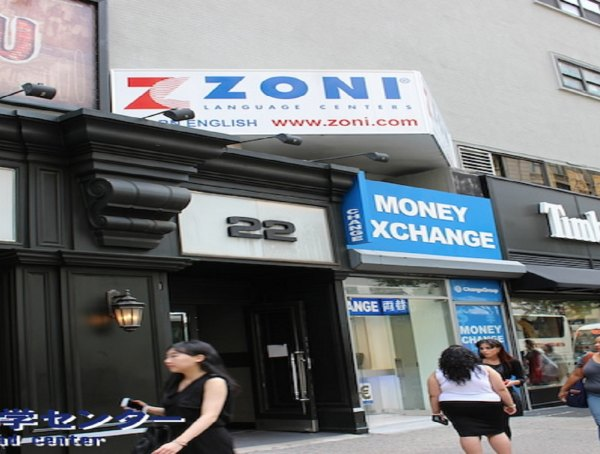 zoni new york dil okulu 1